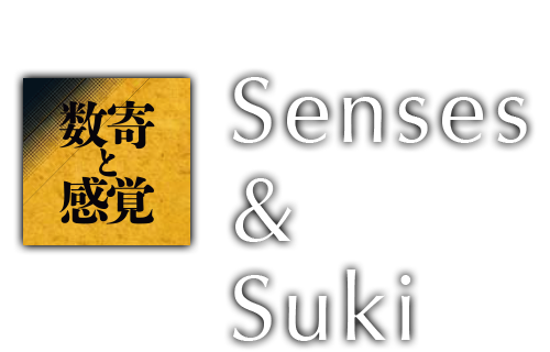 Senses and Suki