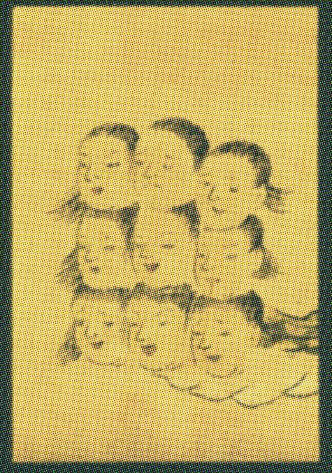 From the Kaiki Choju Zukan scroll