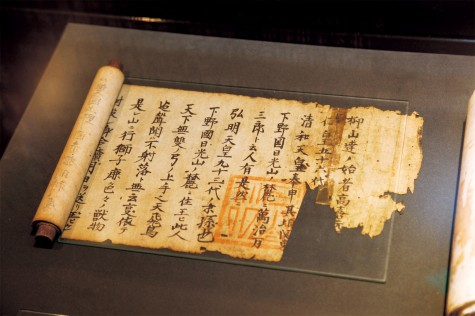 the <i>Origin of the Yamadachi</i> scroll