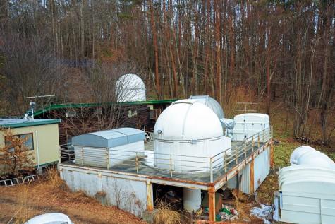 Yatsugatake South Base Observatory