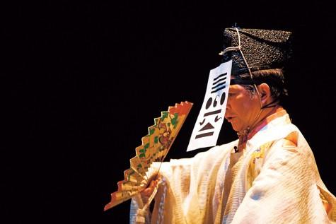 Noh performer(waki)
