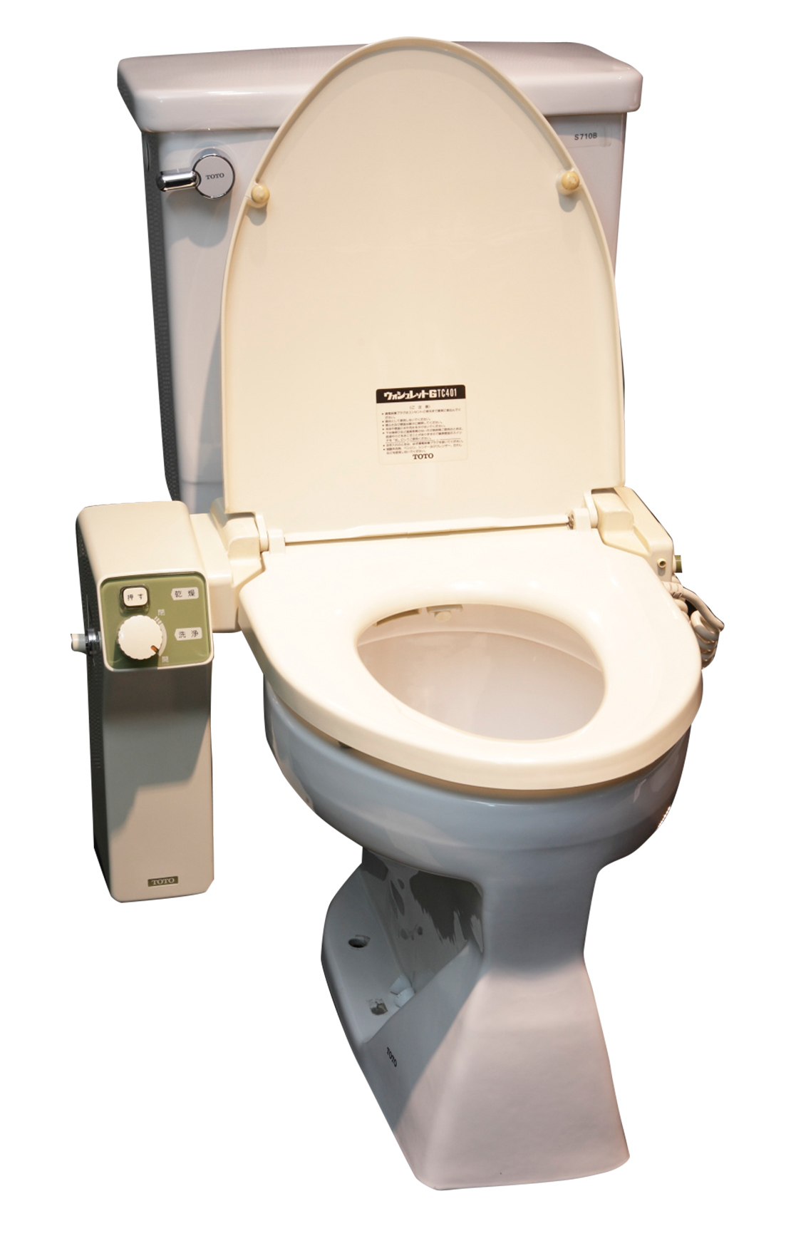 Water Control Technology for World-Leading Toilet Culture | WHAT ...