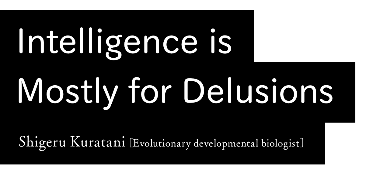 Intelligence is Mostly for Delusions