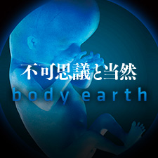 Body Earth