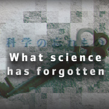 What Science Has Forgotten